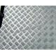 Bagažinės kilimėlis Renault TRAFIC 5 vietos 2011->